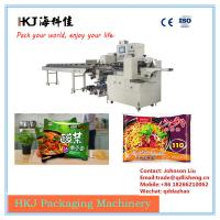 Buy cheap Durable Instant Noodle Packaging Machine , Meat Food / Bread Wrapping Machine product