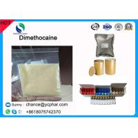 Buy cheap Local Anesthesia Drugs Dimethocaine Base For Dentistry And Ophthalmology Dimethocaine HIC 553-63-9 For Pain Killer product