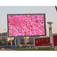 Buy cheap Full Color Outdoor SMD LED Display P5 High Brightness More Than 7000 Nits / Sqm product