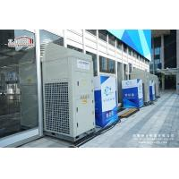 Buy cheap Air Conditioner for Tent , AC System for Outdoor Event , Cooling System for Tent from Wholesalers