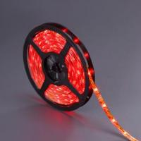 Buy cheap Waterproof RGB LED Strip (LA-RBAA014) product