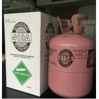 Buy cheap R410A Oxygen Concentrator Parts Refrigerant R-32/ R-125 Molecular Weight 72.58g / Mol product