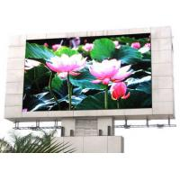Buy cheap P10 DIP outdoor full color flexible led screens video display with high resolution product