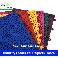 Buy cheap Roller Skating Rink PP Flooring , Resilient PP sport court tiles, high quality competitive prices product