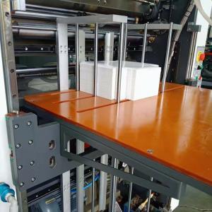 Buy cheap Advanced Paper Box Manufacturing Machine , Intelligent Phone Case Maker Machine product