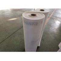 Buy cheap Swimming Pools Exterior Waterproof Membrane Chemical Corrosion Resistant product