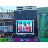 Buy cheap P20 outdoor led video wall High Resolution Full Color led screen IP65 product