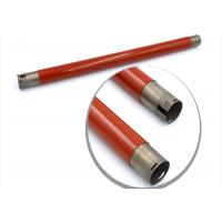 Buy cheap 126K25908 of Upper Fuser Roller compatible for DocuCentre-III C2200 C2201 C3300 product