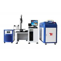 Buy cheap Stainless Steel Teapot Yag Fiber Laser Welding Machine / Automatic Welding product