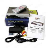 Buy cheap Dreambox DM 500 S DreamboxDM500S Receiver product