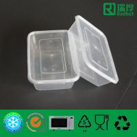 Buy cheap PP Plastic Disposable Container 500ml product