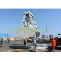 Buy cheap Two peels Grab Bucket with wireless remote control for material handling product