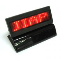Buy cheap Red light Led scrolling message display panel with base product