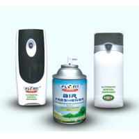 Buy cheap  Hypoallergenic automatic plug in  Aerosol Air Freshener dispenser for home or bedroom product