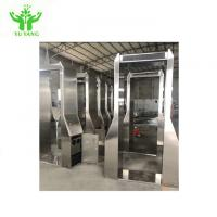 Buy cheap Intelligent Thermometry Disinfection Anti Epidemic Door / Automatic Atomized Door product