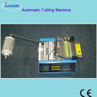 Buy cheap PVC Sheet/Film Cutting Machine, PVC sleeve Cutter Machine product