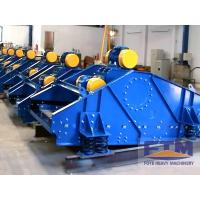 Buy cheap High Quality Vibrating Screen/Mining Vibrating Screen product