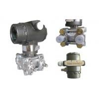 Buy cheap Diaphragm Diff Pressure Transmitter 316 Stainless Steel 12~45 VDC Power Supply product