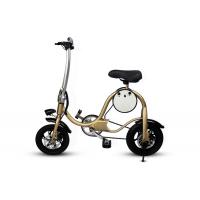 Quality 12  Inch Lithium Battery Powered Mini Electric Bicycle With Portable Collapsible Frame for sale