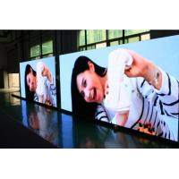 Buy cheap Powerfrugal large Outdoor Programmable Led Signs, Full Colr Video Outdoor LED Signs Cabinet product