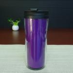 Buy cheap Double Wall 450ml Logo Custom Magic Mug , Heat Sensitive Plastic Mug from Wholesalers