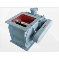 Buy cheap Low Pressure Rotary Valve For Silo Unloader  , Rotary Lock Valve DFGFWFL product