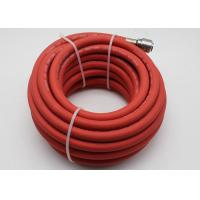 """Buy cheap ID 8mm L 10m WP 20 BAR BP 60 BAR Rubber Air Hose , 1/4"""" BSP Quick Release Connectors from Wholesalers"""