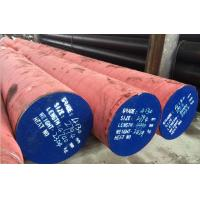 Buy cheap API-5DP / PED / CCS Forged Alloy Steel Bars 200mm - 1500mm Diameter product