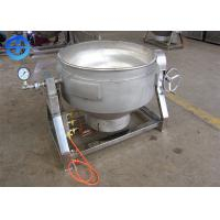 Buy cheap High Thermal Efficiency Electric Jacketed Kettle , Jacketed Boiling Pan With Mixer product