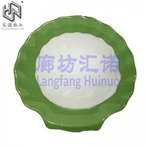 China wholesale bulk price of pharma sodium bicarbonate China manufacturer cas144-55-8 on sale
