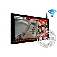 Buy cheap 65 Inch TFT Wall Mounted Digital Signage Wifi , LCD Advertising Display Screen product