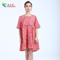 Buy cheap O Neck Casual Womens Midi Dress product