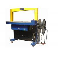 Buy cheap High Efficiency PP Belt Auto Strapping Machine Electric Driven Type from Wholesalers