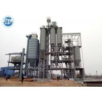 China Tile Adhesive Dry Mixing Equipment Quick Drying Cement High Efficiency on sale