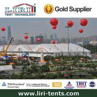 Buy cheap high quality 40x70m awning tents for sale product
