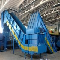 Buy cheap High Efficiency Slat Chain Conveyor Machine Iron Materials 1200-2600mm Width product