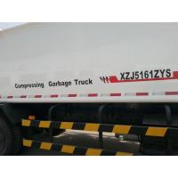 China Garbage Compactor Truck , XZJ516lZYSA4 Rear loading detachable container on sale