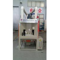 Buy cheap Abrasive Automated Grit Blasting Machine 1500×2160×3000 High Efficiency product