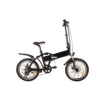 China electric bicycle manufacturer on sale