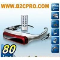 Buy cheap 80 Video Glasses product
