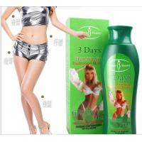 Buy cheap Three Days show slimming Traditional  herbals Green Tea weight loss cream 200ml product