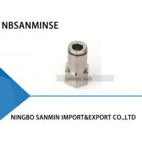 Buy cheap MPUL All Metal Fittings Pneumatic Air Fittings Female Straight Tube Air Pipe Connector product