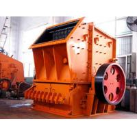 Buy cheap Large Discharge Opening Hammer Mills & Rock Crushers for Coal Limestone Rock Stone product