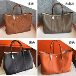 Buy cheap high quality 36cm women lychee leather bags handbags fashion brand designer handbags LR-P01 product