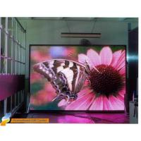 Buy cheap P16 1R1G1B 2342 Full Color utdoor Led Electronic Displays Screen for Advertising Media product