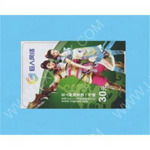 China PVC Card,Smart Card,China Card,Magnetic Stripe Card,Phone Card lxpack.com on sale