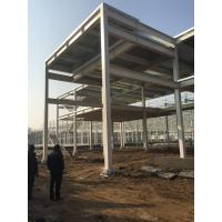 Buy cheap Prefabricated Concrete Structural Steel Platform , Reinforced Industrial Steel Construction product
