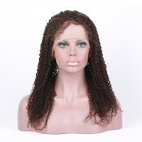 Buy cheap 18 Inches Human Hair #2 Full Lace Wigs product