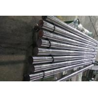 Buy cheap Length 1m - 8m Micro Alloyed Steel Rod For Mechanical Manufacturing from wholesalers