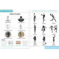 Buy cheap Jolly mannequins-new design sports playing basketball mannequins collection product
